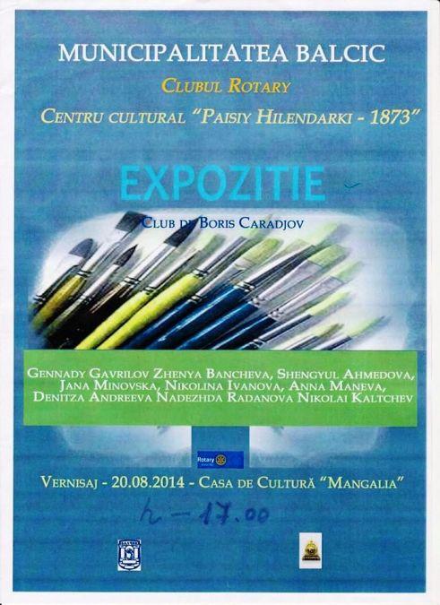 Vernisajul Clubului de pictură Boris Caradjov, la Casa de cultură din Mangalia